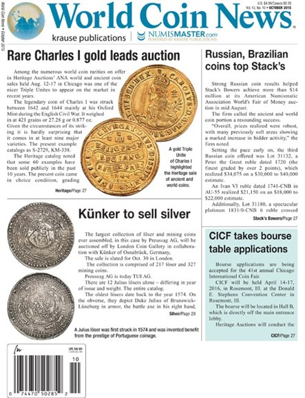 World Coin News Cover - 10/1/2015