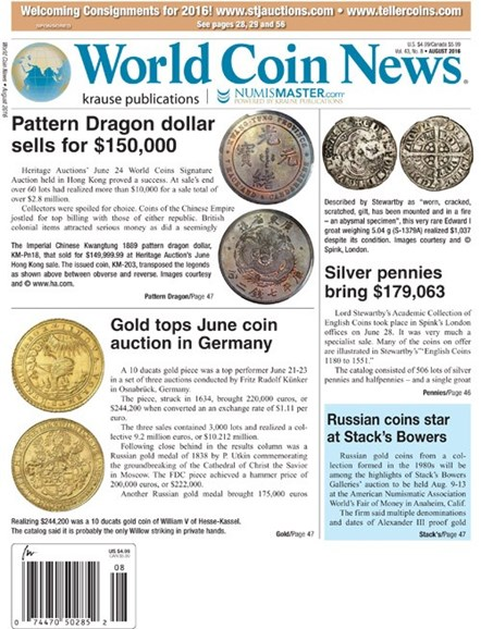 World Coin News Cover - 8/1/2016