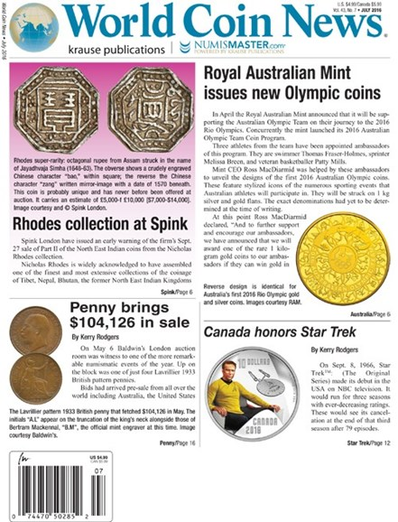 World Coin News Cover - 7/1/2016