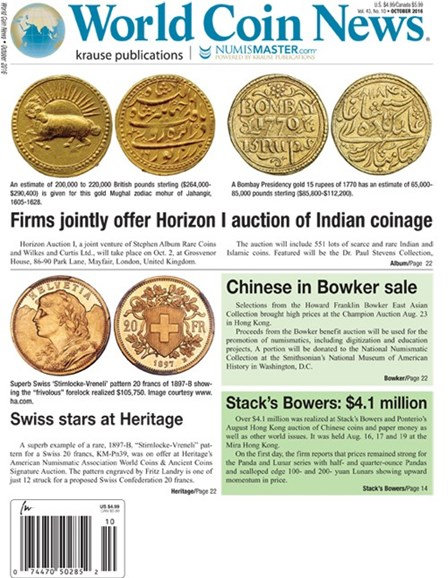 World Coin News Cover - 10/1/2016