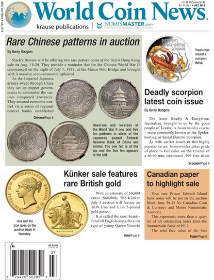World Coin News Cover - 7/1/2014