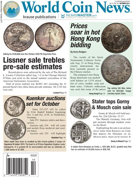 World Coin News Cover - 10/1/2014