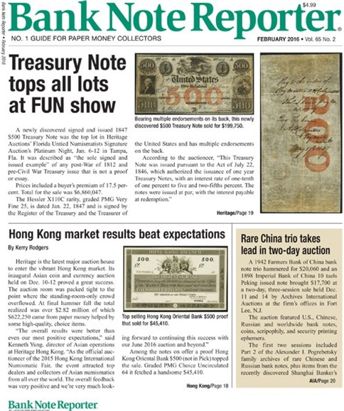 Bank Note Reporter Cover - 2/1/2016