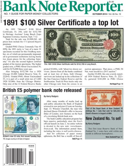 Bank Note Reporter Cover - 10/1/2016