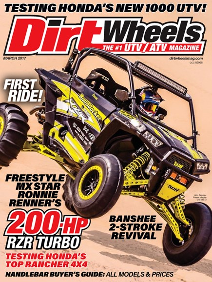 Dirt Wheels Cover - 3/1/2017