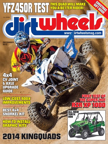 Dirt Wheels Cover - 12/1/2013