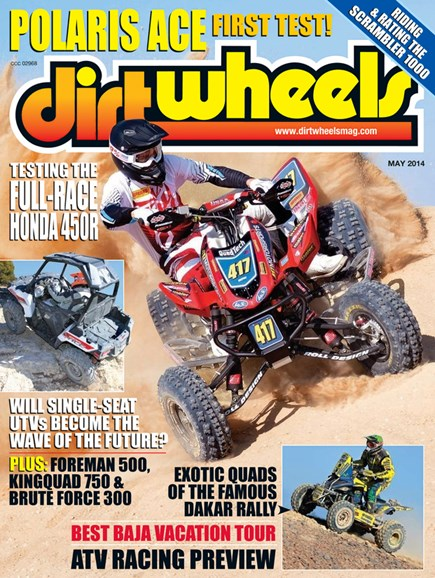 Dirt Wheels Cover - 5/1/2014