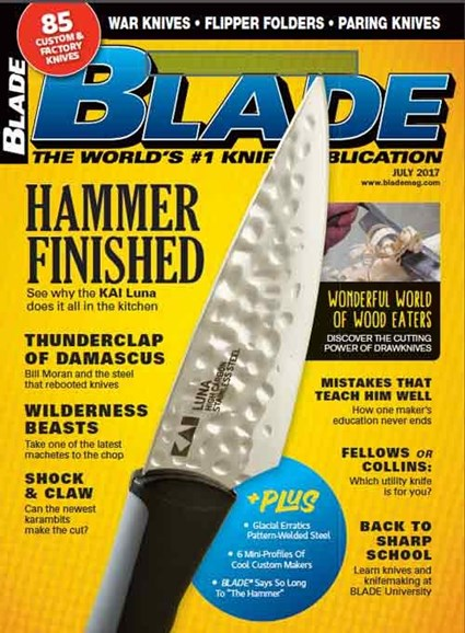 Blade Cover - 7/1/2017