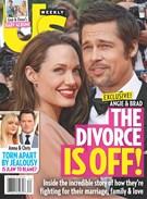 Us Weekly Magazine 8/21/2017