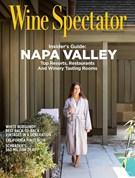 Wine Spectator Magazine 8/30/2017
