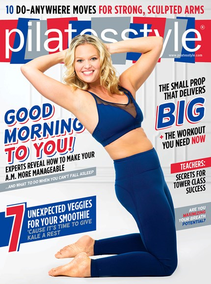 Pilates Style Cover - 7/1/2017