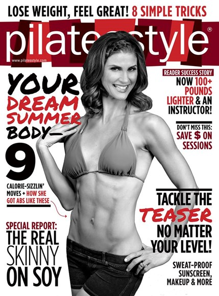 Pilates Style Cover - 7/1/2013