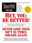 Time Out New York Magazine 7/26/2017