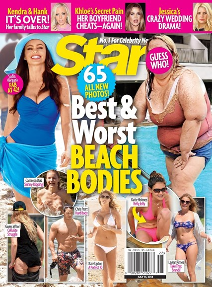 Star Cover - 7/14/2014