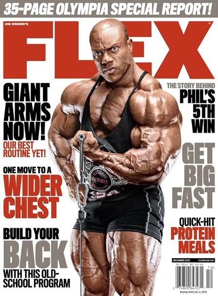 Flex Cover - 12/1/2015