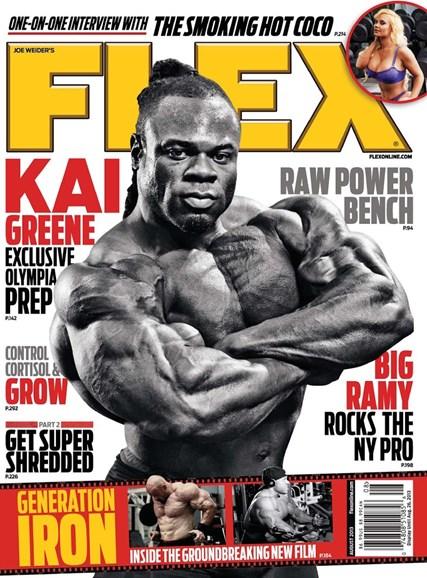 Flex Cover - 8/1/2013