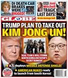 Globe Magazine 4/17/2017