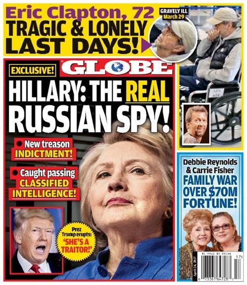 Globe Cover - 4/24/2017