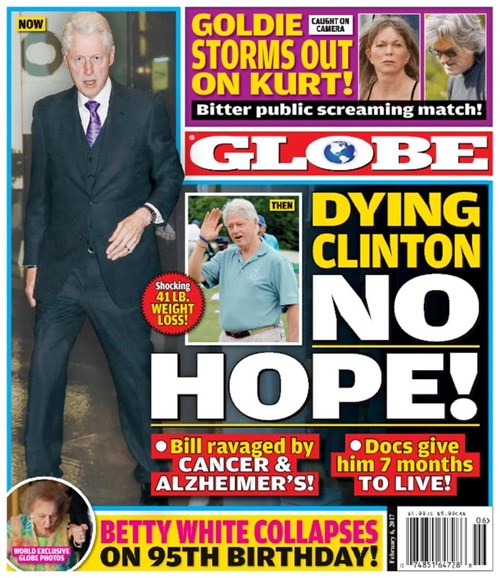 Globe Cover - 2/6/2017