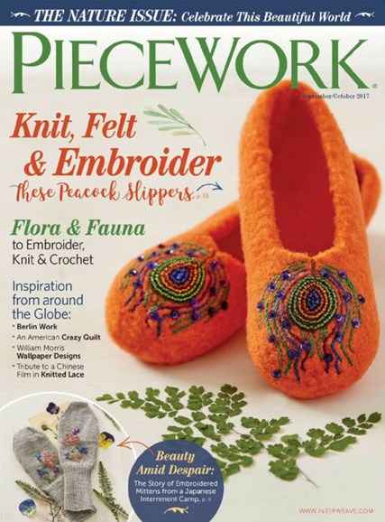 Piecework Cover - 9/1/2017