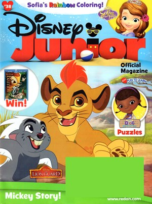 Disney Junior Magazine | 7/1/2017 Cover
