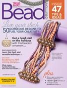 Bead & Button Magazine 10/1/2017