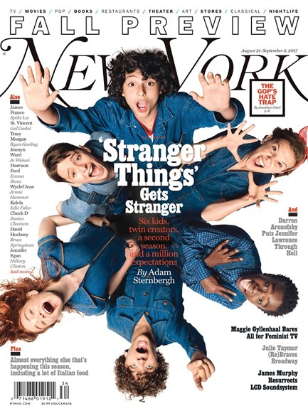 New York Magazine Cover - 8/21/2017