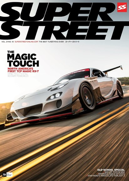 Super Street Cover - 10/1/2017