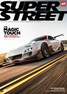 Super Street Magazine 10/1/2017