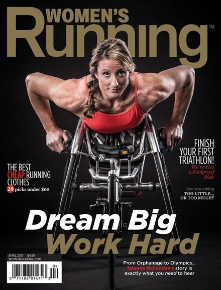 Women's Running Cover - 4/1/2017