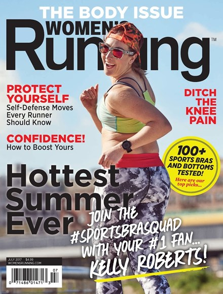 Women's Running Cover - 7/1/2017