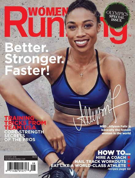 Women's Running Cover - 8/1/2016