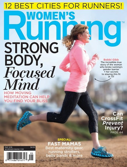 Women's Running Cover - 5/1/2016