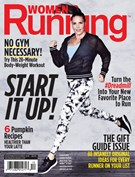 Women's Running Magazine 11/1/2016
