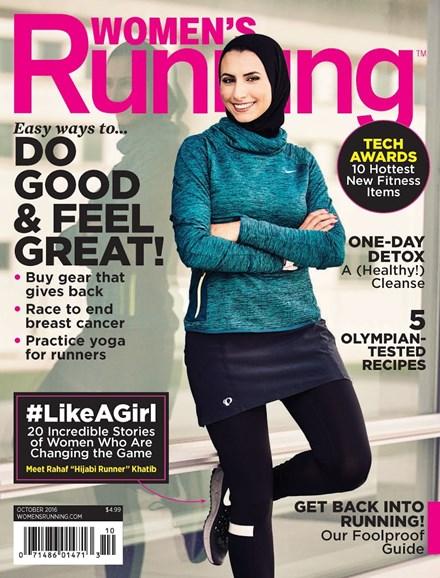 Women's Running Cover - 10/1/2016