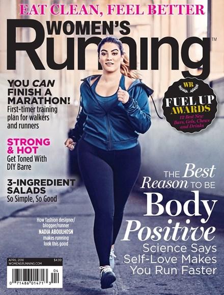 Women's Running Cover - 4/1/2016