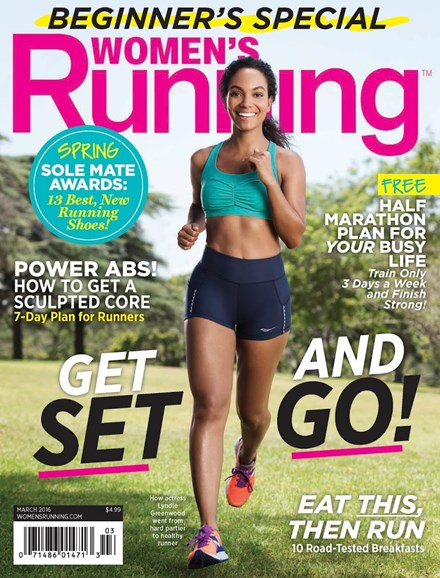 Women's Running Cover - 3/1/2016