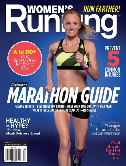 Women's Running Cover - 4/1/2015