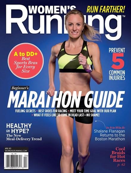 Women's Running Cover - 4/1/2015