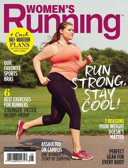 Women's Running Cover - 8/1/2015