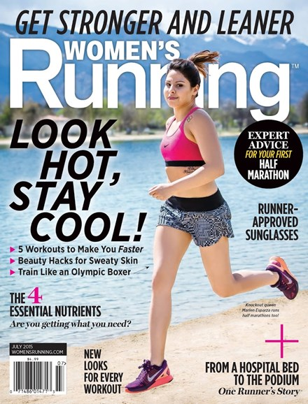 Women's Running Cover - 7/1/2015