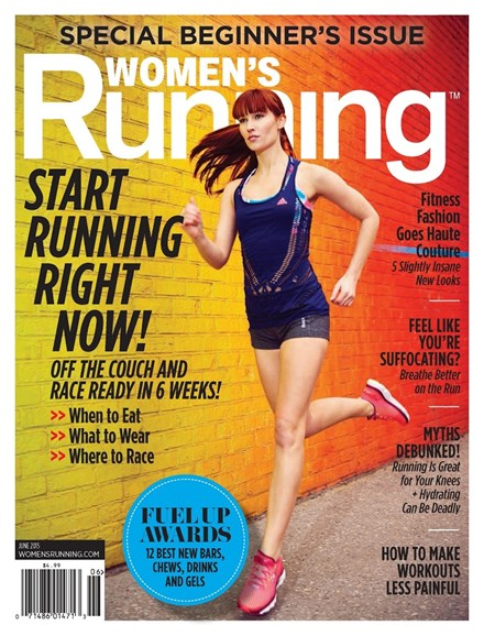 Women's Running Cover - 6/1/2015