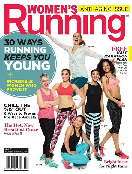 Women's Running Cover - 3/1/2015