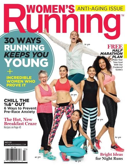 Women's Running Cover - 3/1/2015