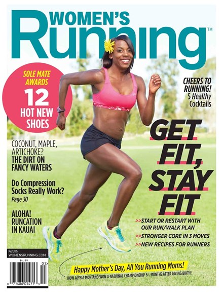 Women's Running Cover - 5/1/2015