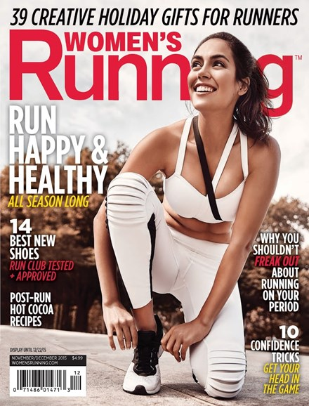 Women's Running Cover - 11/1/2015