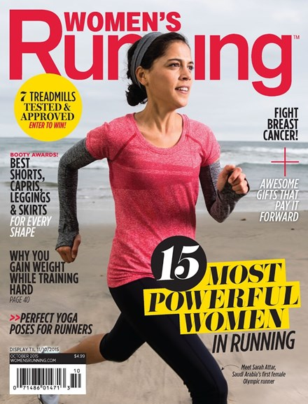 Women's Running Cover - 10/1/2015