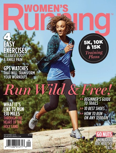 Women's Running Cover - 9/1/2015