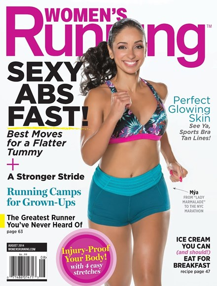 Women's Running Cover - 8/1/2014