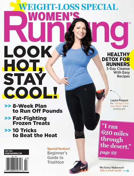 Women's Running Cover - 7/1/2014